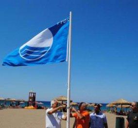 349 γαλάζιες σημαίες για τις ελληνικές παραλίες!! - Κυρίως Φωτογραφία - Gallery - Video