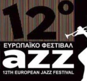 Φεστιβάλ Τζάζ στην Αθήνα!! - Κυρίως Φωτογραφία - Gallery - Video