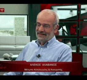 Αλέκος Αλαβάνος: ''Ο Τσίπρας έχει μεγάλες ευθύνες πάνω του και θα ανταποκριθεί σε αυτές''  - Κυρίως Φωτογραφία - Gallery - Video