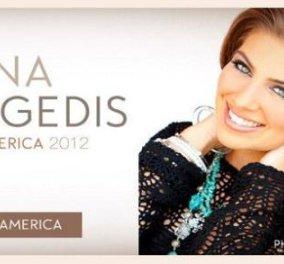 Ελεάνα Φραγκέδη: η ελληνίδα Miss Teen America 2012!! - Κυρίως Φωτογραφία - Gallery - Video