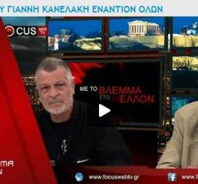 Μαινόμενος ταύρος για όλους και για όλα ο δημοσιογράφος Γιάννης Κανελλάκης στην πρώτη του συνέντευξη ως υποψήφιος βουλευτής του ΠΑΣΟΚ! - Κυρίως Φωτογραφία - Gallery - Video