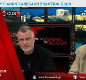 Γιάννης Κανελλάκης: ''Ας μίλαγε η κα Χριστοφιλοπούλου όταν κάνανε τα σκάνδαλα κάποιοι του ΠΑΣΟΚ!!'' - Κυρίως Φωτογραφία - Gallery - Video