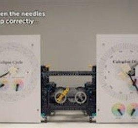 Ο μηχανισμός των Aντικυθήρων- ο αρχαιότερος μηχανισμός- γίνεται... Lego!! - Κυρίως Φωτογραφία - Gallery - Video