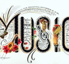 Έχουμε κυβέρνηση... Απολαύστε την Παγκόσμια ημέρα Μουσικής!! - Κυρίως Φωτογραφία - Gallery - Video