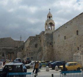 Ο ναός της Βηθλεέμ στη λίστα της Unesco με τα μνημεία Παγκόσμιας πολιτιστικής κληρονομιάς! - Κυρίως Φωτογραφία - Gallery - Video