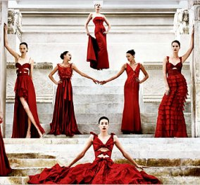 Τον οίκο μόδας Valentino αγόρασε η βασιλική οικογένεια του Κατάρ - Κυρίως Φωτογραφία - Gallery - Video