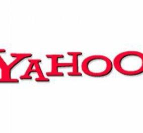 Έκλεψαν τα στοιχεία 450.000 χρηστών της yahoo - Κυρίως Φωτογραφία - Gallery - Video