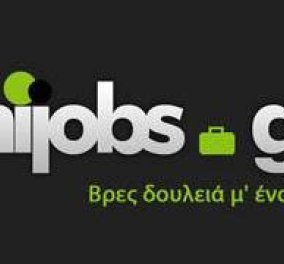 Unijobs.gr: Το πρώτο ελληνικό site εύρεσης εργασίας για νέους - Κυρίως Φωτογραφία - Gallery - Video