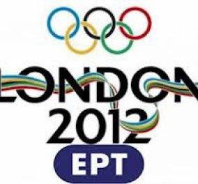 Το τηλεοπτικό πρόγραμμα των Ολυμπιακών Αγώνων - Κυρίως Φωτογραφία - Gallery - Video