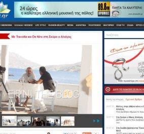 www.star.gr: Με Travolta και De Niro στη Σκύρο ο Αλιάγας - Κυρίως Φωτογραφία - Gallery - Video