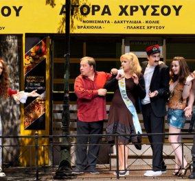 Πάμε θέατρο; Οι παραστάσεις του 2012-13 από Αύγουστο-χειμώνα - Κυρίως Φωτογραφία - Gallery - Video