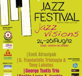 Μοναδικές βραδιές τζαζ στην Τήνο, 24-26 Αυγούστου - Κυρίως Φωτογραφία - Gallery - Video