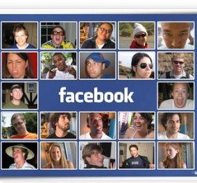 Το μάθατε ότι το Facebook θα διαγράφει επιτέλους τις φωτογραφίες μέσα σε 30 μέρες; - Κυρίως Φωτογραφία - Gallery - Video