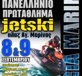 Πανελλήνιο Πρωτάθλημα Jet Ski στην Αίγινα - Κυρίως Φωτογραφία - Gallery - Video