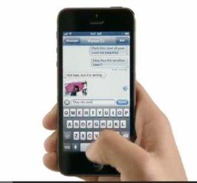 Πιο ελαφρύ, πιο λεπτό και πιο γρήγορο ήρθε το νέο I-Phone 5 - Κυρίως Φωτογραφία - Gallery - Video