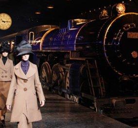 Ένα ολόκληρο αληθινό τρένο πάνω στην πασαρέλα του Louis Vuitton! - Κυρίως Φωτογραφία - Gallery - Video