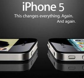 58 εκατ. iPhone θα πουληθούν ως το τέλος του 2013! Α ρε γλέντια για την Apple! - Κυρίως Φωτογραφία - Gallery - Video