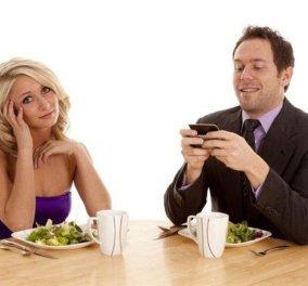 Κρύψτε το κινητό αν θέλετε να πετύχει το ραντεβού! - Κυρίως Φωτογραφία - Gallery - Video