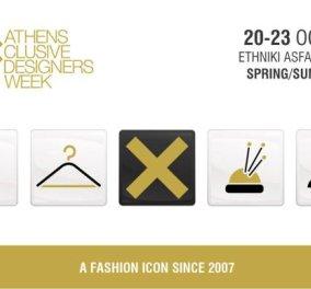 Ελληνική μόδα για το καλοκαίρι από νέους και βραβεία σε Ασλάνη και Τσέλιο - Κυρίως Φωτογραφία - Gallery - Video