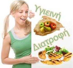 Ένας στους δύο Έλληνες δεν τρώει ποιοτικά!  - Κυρίως Φωτογραφία - Gallery - Video
