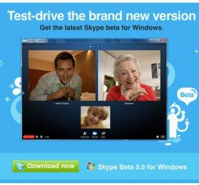 Στα 250 εκατ. οι χρήστες του skype! - Κυρίως Φωτογραφία - Gallery - Video