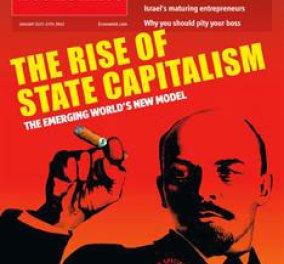 Η μεγάλη επίθεση του κρατικού καπιταλισμού - Κυρίως Φωτογραφία - Gallery - Video