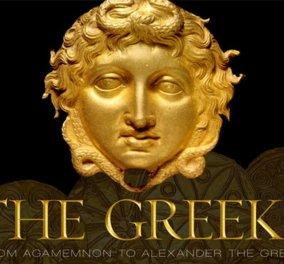 Made in Greece η έκθεση «Έλληνες» στο Μόντρεαλ: Από τον Αγαμέμνονα στον Μέγα Αλέξανδρο» με 543 εκθέματα (βίντεο) - Κυρίως Φωτογραφία - Gallery - Video