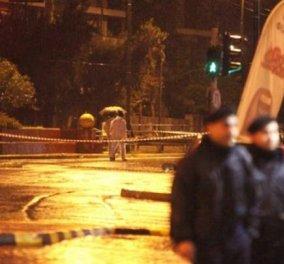 """Η... Άννα της τρομοκρατικής οργάνωσης """"ΟΛΑ"""": Παρούσα από τη Ν.Δ μέχρι την Ισραηλινή Πρεσβεία! - Κυρίως Φωτογραφία - Gallery - Video"""