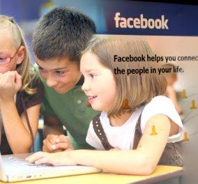Γιατί δεν πρέπει να δημοσιεύετε φωτογραφίες των παιδιών σας στο facebook; Αναλυτικά τι αναφέρει η Δίωξη Ηλεκτρονικού Εγκλήματος!  - Κυρίως Φωτογραφία - Gallery - Video
