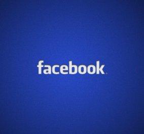 Η ανασκόπηση του Facebook 2014: Ποια γεγονότα πήραν τα περισσότερα likes, shares & σχόλια  - Κυρίως Φωτογραφία - Gallery - Video