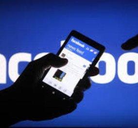Αυτό είναι το νέο application του Facebook που... σώζει ζωές! Γνωρίστε το! - Κυρίως Φωτογραφία - Gallery - Video