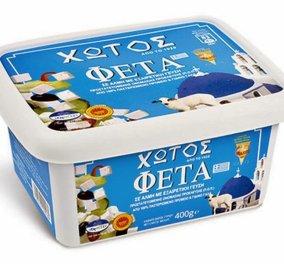 Made in Greece η ''Χιονάτη'' φέτα Χωτός με 110 ιστορίας - Σήμερα στα τραπέζια όλου του κόσμου! - Κυρίως Φωτογραφία - Gallery - Video