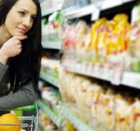 Αλλαγή ΦΠΑ: Ποιες τιμές προϊόντων θα αυξηθούν και ποιες θα μειωθούν; - Κυρίως Φωτογραφία - Gallery - Video