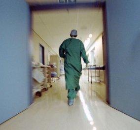 Γερμανία: Νοσηλευτής στη Γερμανία παραδέχθηκε πως σκότωσε 30 αρρώστους που νοσηλεύονταν στα επείγοντα!  - Κυρίως Φωτογραφία - Gallery - Video