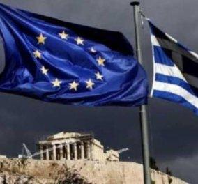 FT: Η Ελλάδα έκανε ένα ακόμα βήμα προς το Grexit - Κυρίως Φωτογραφία - Gallery - Video