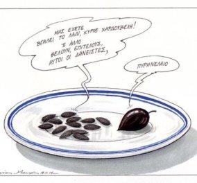 Μέχρι και... πυρηνέλαιο θα ζητήσουν οι δανειστές από τον Γ. Χαρδούβελη - Δείτε τη γελοιογραφία της ημέρας από τον Η. Μακρή!  - Κυρίως Φωτογραφία - Gallery - Video