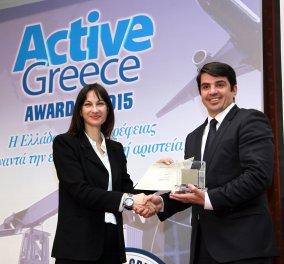 Με το Active Greece Award τιμήθηκε η Intralot για την επιχειρηματική αριστεία & την εξωστρέφεια της! - Κυρίως Φωτογραφία - Gallery - Video