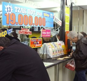 Good News: Υπερτυχερός κέρδισε 2.072.179€ στο ΤΖΟΚΕΡ! - Κυρίως Φωτογραφία - Gallery - Video