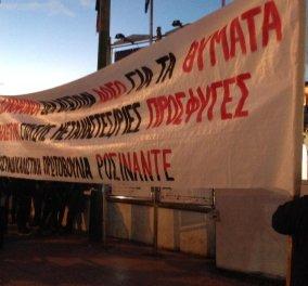 Ένταση και διαμαρτυρίες σε εκδήλωση του δήμου Αθηναίων - Αποχώρησε ο Γιώργος Καμίνης εν μέσω αποδοκιμασιών (φωτό) - Κυρίως Φωτογραφία - Gallery - Video