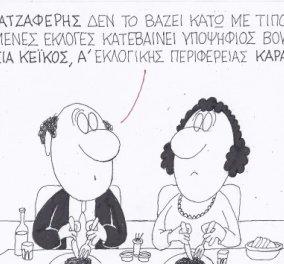 Τίποτα δεν πτοεί τον Γιώργο Καρατζαφέρη - Απολαύστε τη μοναδική γελοιογραφία του αξεπέραστου ΚΥΡ! - Κυρίως Φωτογραφία - Gallery - Video