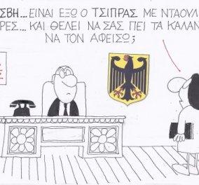 O Αλέξης Τσίπρας λέει τα... κάλαντα! Μια ακόμα υπέροχη γελοιογραφία από τον αξεπέραστο ΚΥΡ! - Κυρίως Φωτογραφία - Gallery - Video