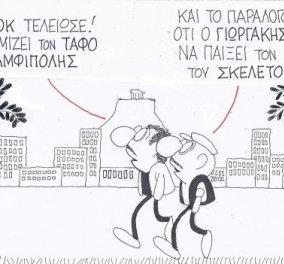 Η γελοιογραφία της ημέρας από τον ΚΥΡ - Το ΠΑΣΟΚ θυμίζει τον τάφο της Αμφίπολης και ο Γιωργάκης τον... ένοικο! (σκίτσο) - Κυρίως Φωτογραφία - Gallery - Video