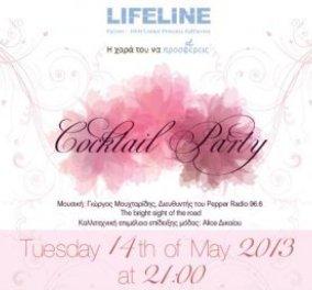 Φιλανθρωπική εκδήλωση της Lifeline Hellas στις 14 Μαΐου στην Αθήνα - Κυρίως Φωτογραφία - Gallery - Video
