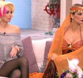 Πώς πήγαν μασκαρεμένες η Μπέτυ Μαγγίρα και η Αλέκα Καμηλά στην Ελένη Μενεγάκη! (Βίντεο) - Κυρίως Φωτογραφία - Gallery - Video