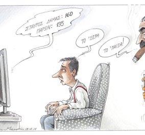 Smile: Ακόμα και τις 160 ψήφους στον Σ. Δήμα είχε... «παίξει» ο Μ. Ψωμιάδης - Ένα μοναδικό σκίτσο από τον Η. Μακρή! - Κυρίως Φωτογραφία - Gallery - Video