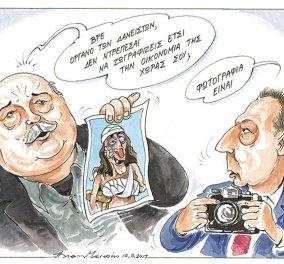 Σκίτσο του Ηλία Μακρή: Πώς ο Γ.Στουρνάρας εξόργισε τον Ν.Βούτση! - Κυρίως Φωτογραφία - Gallery - Video