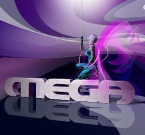 Χρόνια πολλά MEGA! 25 χρονών γίνεται σήμερα το μεγάλο κανάλι - ''Γράμματα και αριθμοί'', ''Αντίζηλοι'' και Δελτίο Ειδήσεων έκαναν πρεμιέρα το 1989! (βίντεο) - Κυρίως Φωτογραφία - Gallery - Video