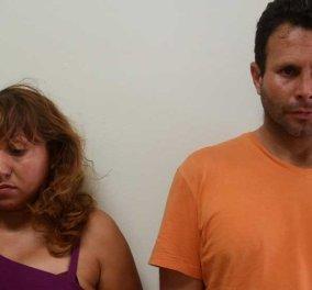 Φρίκη & αποτροπιασμός στο Μεξικό: Γονείς εξέδιδαν την 12χρονη κόρη τους & πωλούσαν τα βίντεο σε παιδόφιλους - Κυρίως Φωτογραφία - Gallery - Video