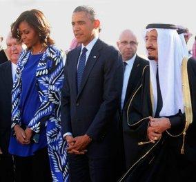 Η εμφάνιση-υπερπαραγωγή της Μισέλ Ομπάμα στη Σαουδική Αραβία και η αμαρτία να μη φορέσει νικάμπ! (φωτό & βίντεο) - Κυρίως Φωτογραφία - Gallery - Video