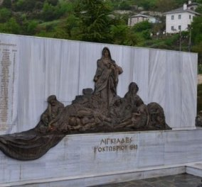 Μηχανή του Χρόνου: Τα ατιμώρητα εγκλήματα της γερμανικής Μεραρχίας Εντελβάις στην Ελλάδα - Τα ολοκαυτώματα σε Μουσιωτίτσα, Κομμένο Άρτας, Λιγκιάδες Ιωαννίνων, Παραμυθιά και Κεφαλονιά! (φωτό) - Κυρίως Φωτογραφία - Gallery - Video